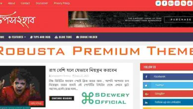 Photo of Robusta Premium Blogger Template Download 2020