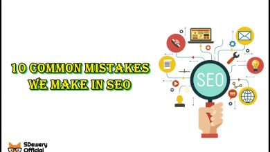 Photo of 10 common mistakes we make in SEO 2020